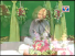 Kahin Pinha Kahin Ayan Hay - Syed Muhamamd Fasih Uddin Soharwardi