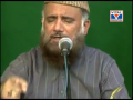 Jis Ki Jurrat Per Jahan _E_Rang - Syed Muhamamd Fasih Uddin Soharwardi