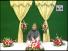 Hum Aal_E_Mustafa Ki Sahari - Syed Muhamamd Fasih Uddin Soharwardi