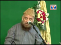 Na Gul Ki Tamana - Syed Muhamamd Fasih Uddin Soharwardi