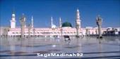 Do Sadqa e Deedar - Mushtaq Qadri Attari