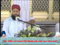Wah Kya Jood o Karam Hai Shah e Battaha Tera - Owais Raza Qadri Naat