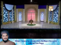 Bakhshish Ko Lazmi Hai Zamanat Rasool Ki - Zulfiqar Ali Hussaini