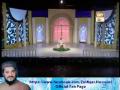 Waqt e Dua Hai - Zulfiqar Ali