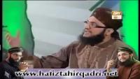 Bapa Ka Hai Farman - Tahir Qadri Video Naat