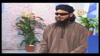 Ya Rasool Allah Karam Ya Habib Allah Karam - Hafiz Ghulam Yaseen(Blind) Naat