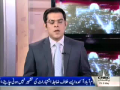 Pakistan Aaj Raat - 3rd May 2013