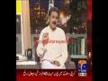 Aftab Iqbal prediction about Imran Khan Incident