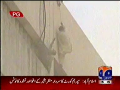 Tragic Incident of LDA Plaza Lahore Pakistan At Fire - Horrible Scenes