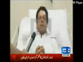 Imran Khan talks to media from hospital