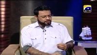Ay Sabz Gunbad Walay Manzoor Dua Karna - Dr Aamir Liaquat Hussain Naat