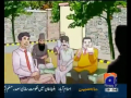 Aik Din Geo Ke Saath - 17th May 2013