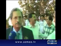 Shafqat Mahmood Embarrass By PML (N) Workers Out Side Parliament