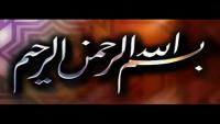 Ye Duniya ik Samander Hai Magar Sahil Madina Hai