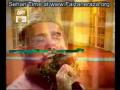 Yeh Hai Allah Ka Ehsan - Fasih Uddin Soharwardi Naat