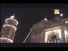 Milaad E Mustafa - Hafiz Muhammad Tahir Qadri Naat
