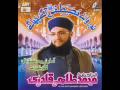 Teri Jaliyun Ke Neche - Hafiz Muhammad Tahir Qadri Naat