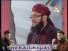 Saiyyan Ne Karam Kamiya - Hafiz Muhammad Tahir Qadri Naat