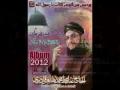 Har Deas Main Goognjye Ga - Hafiz Muhammad Tahir Qadri Naat