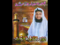 Hussain Zinda Hain - Hafiz Muhammad Tahir Qadri Naat