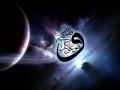 ALLAH ALLAH Kareye Taa Gal - Hafiz Muhammad Tahir Qadri Naat