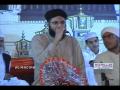 Meeran Waliyon Kay Imam - Hafiz Muhammad Tahir Qadri Naat