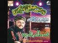 Mere Muhammad - Hafiz Muhammad Tahir Qadri Naat