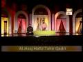 Ramdan Ramdan - Hafiz Muhammad Tahir Qadri Naat
