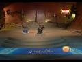Nehnu Muslimun - Hafiz Muhammad Tahir Qadri Naat