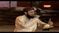 Ye Ikram Hay Mustafa  Per Khuda Ka - Hafiz Nisar Ahmed Marfani Naat