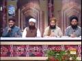 Gunahon Ki Adat Chura Meray Moula - Hafiz Nisar Ahmed Marfani Naat