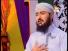 Ya Rasool E Arabi - Hafiz Nisar Ahmed Marfani Naat