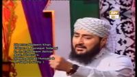Jo Bhi Dushman Hain  Mere Raza Ka - Hafiz Nisar Ahmed Marfani Naat
