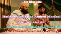 Moula Ali - Hafiz Nisar Ahmed Marfani Naat
