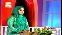 Allah Allah Allah - Hooriya Rafiq Qadri Naat