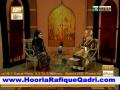 Khush Naseebi - Huriya Rafiq Qadri Naat