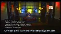 Milad Un Nabi Laya Hai - Huriya Rafiq Qadri Naat