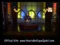 Yaa Ghous - Huriya Rafiq Qadri Naat