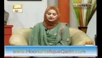 Huzoor Aisa Koi Intizaam - Huriya Rafiq Qadri Naat