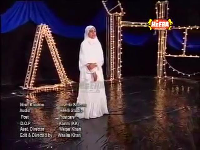 Aisa Lagta Hai Yehi Allah Ko Manzoor - Javeria Saleem Naat