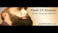 Haram Ki Hawaiin - Junaid Jamshed Naat