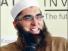 Agaya Mah E Ramdan - Junaid Jamshed Naat