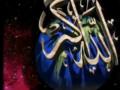 Jaga Jee Laganay - Junaid Jamshed Naat