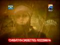 Aei Rasool-E-Amin - Junaid Jamshed Naat