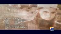 Badr ud Duja - Junaid Jamshed Naat