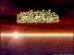 Madinah Ko Jaiye - Junaid Jamshed Naat