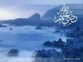 Dua e Tariq - Junaid Jamshed Naat
