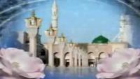 Drood Shareef - Khurshid Ahmad