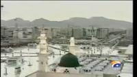 Nasab Mubarak Janab Muhammed (PBUH) - Junaid Jamshed Naat