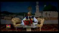 Tere Jalioon Ke Nicha - Alhaaj Khurshid Ahmad Naat